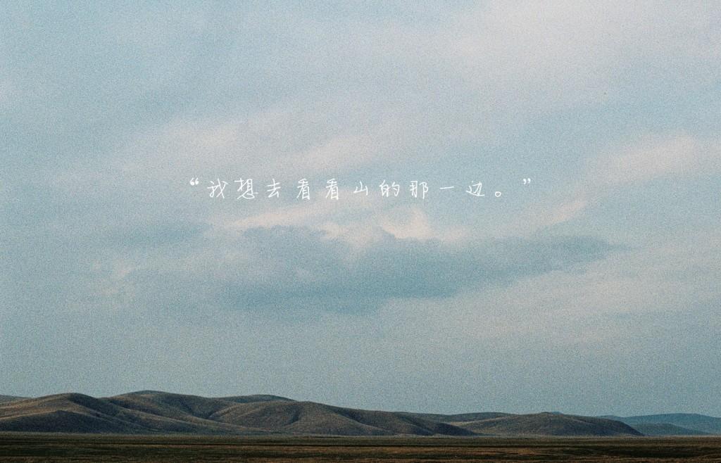 CNPaaS-Postcard-P2