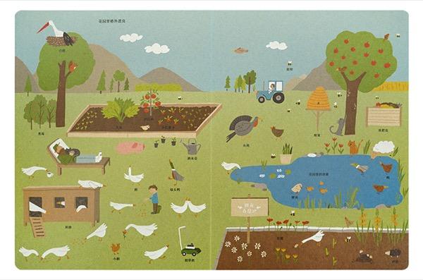 《我的大大农场》内页