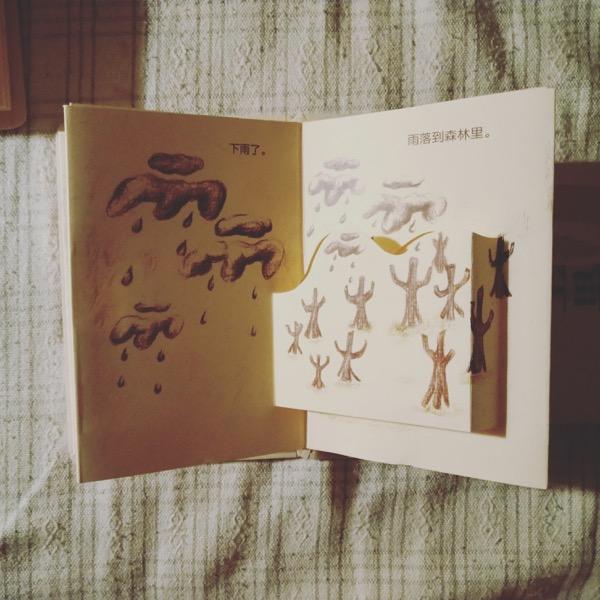 甲骨文插画也会随着翻页而立体起来,是娃从来没有过的阅读体验